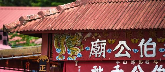 Jin De Yuan, Kelenteng Tertua dan Multikultural di Jakarta