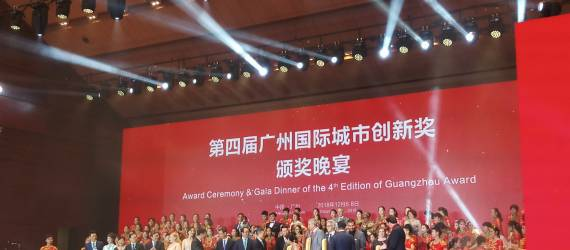 Selamat! Surabaya Memenangkan The Guangzhou International Award 2018