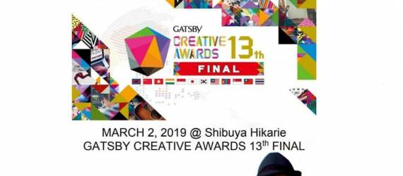 Prestasi  Indonesia di Gatsby Creative Awards 13th 2019