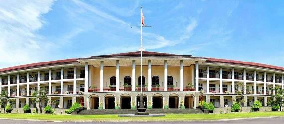 Rektor Pertama Universitas di Yogyakarta Ini Diusulkan Menjadi Pahlawan Nasional