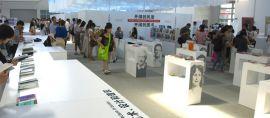 200 Judul Buku Pilihan dibawa Indonesia ke Beijing International Book Fair 2016