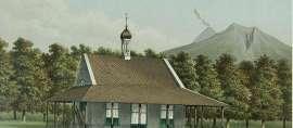 Kota Terindah di Jawa Tengah adalah Salatiga