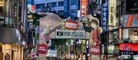 """Kebijakan Arah Selatan"": Memanfaatkan Kehangatan Indonesia - Taiwan"