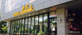 Cafe Luwak, Kedai Kopi dengan Nuansa Indonesia di Busan