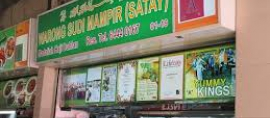 Cicipi Masakan Nusantara di Negeri Merlion