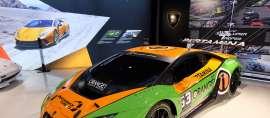 Wow Ada Brand Indonesia di Museum Lamborghini