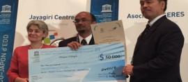 Indonesia Raih UNESCO-Japan Prize Berkat Pendidikan Pembangunan Berkelanjutan