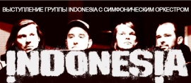 INDONESIA, The Rock Band