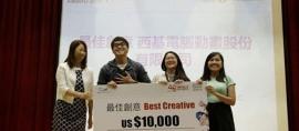 Juara Animasi se-Asia