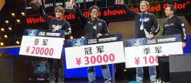 Lagi, Wakil Indonesia Juara Overclock Tingkat Dunia di Tiongkok
