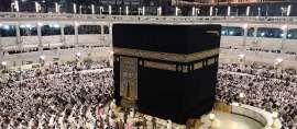 Pemuda Asal Indonesia Didaulat Jadi Imam Tetap di Mekkah