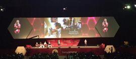 Tiga Startup asal Indonesia Raih Prestasi pada Startup Istanbul 2016 di Turki