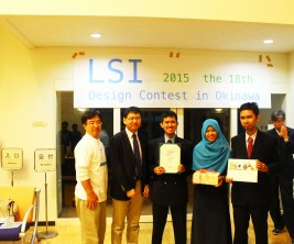 Tim Ethersound Ganeca Juara 1 SIS Award
