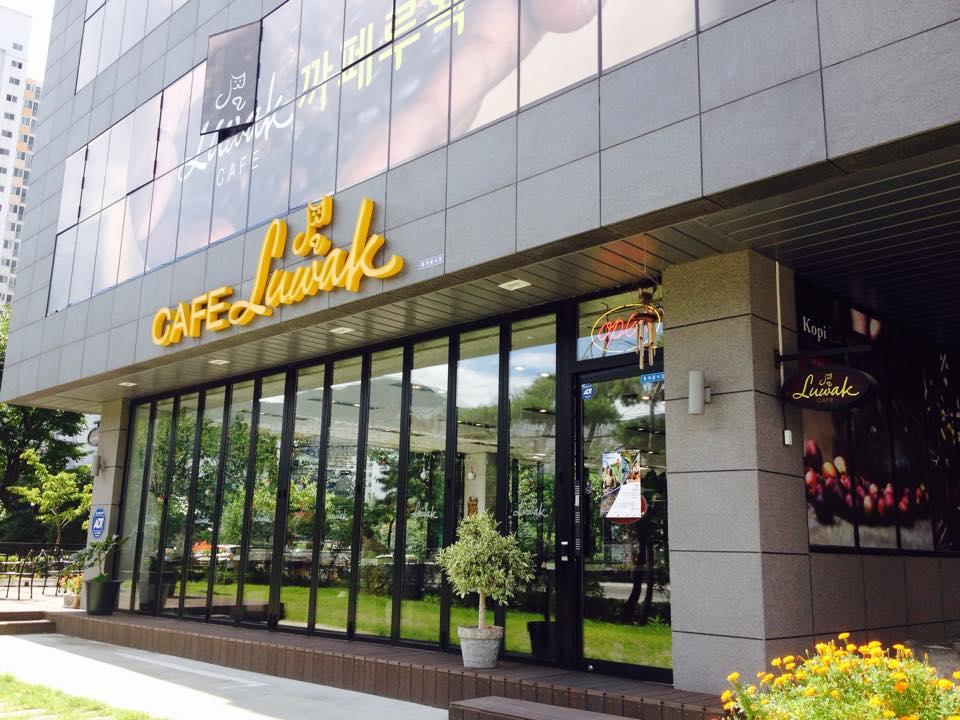 kafe luwak korea 2