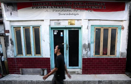 Tampak Depan Rumah Kelahiran Soekarno (Foto: Fedrik Tarigan / Jawa Pos)