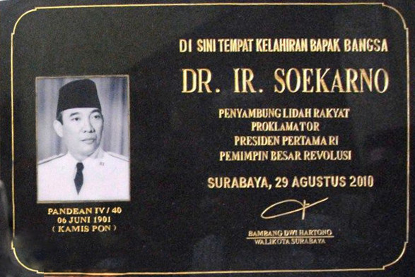 Prasasti Rumah Lahir Soekarno (Foto: sekarjepun.com)