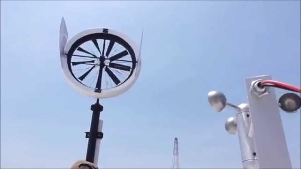 Turbin Angin Trengginas