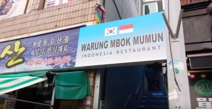 Warung Mbok Mumun | Showbiz News Selebriti Asia