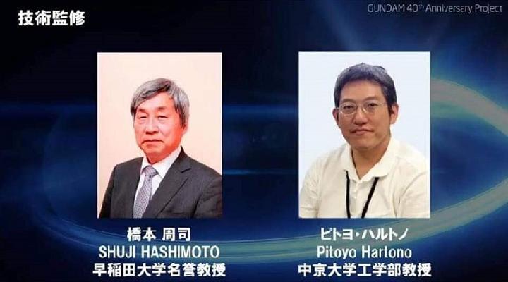 Pitoyo Hartono (kanan) | Foto: Gundaminfo