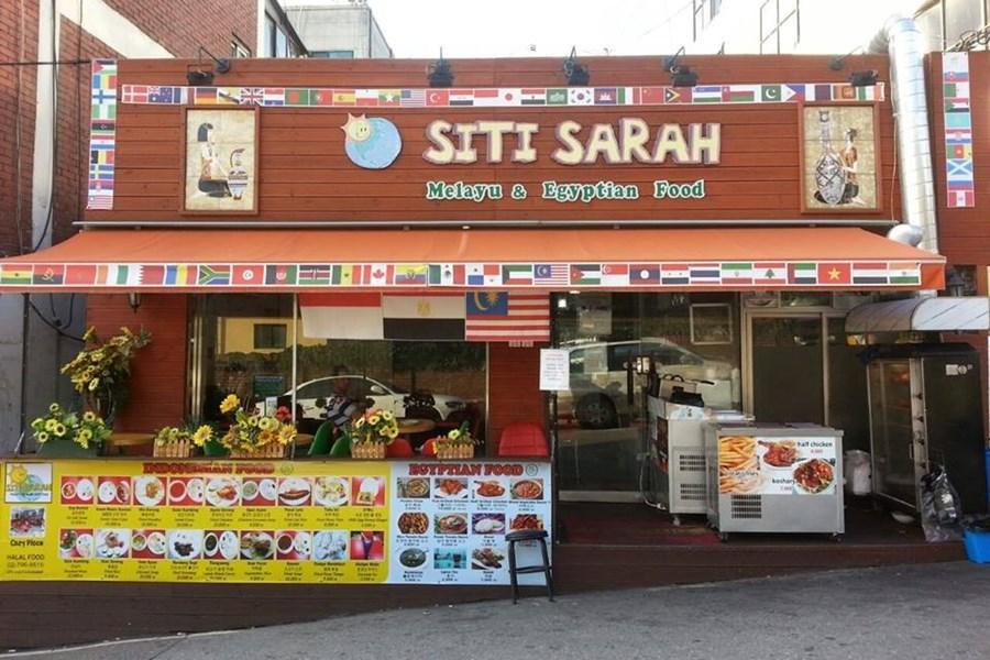 Siti Sarah | Korea Iyaa