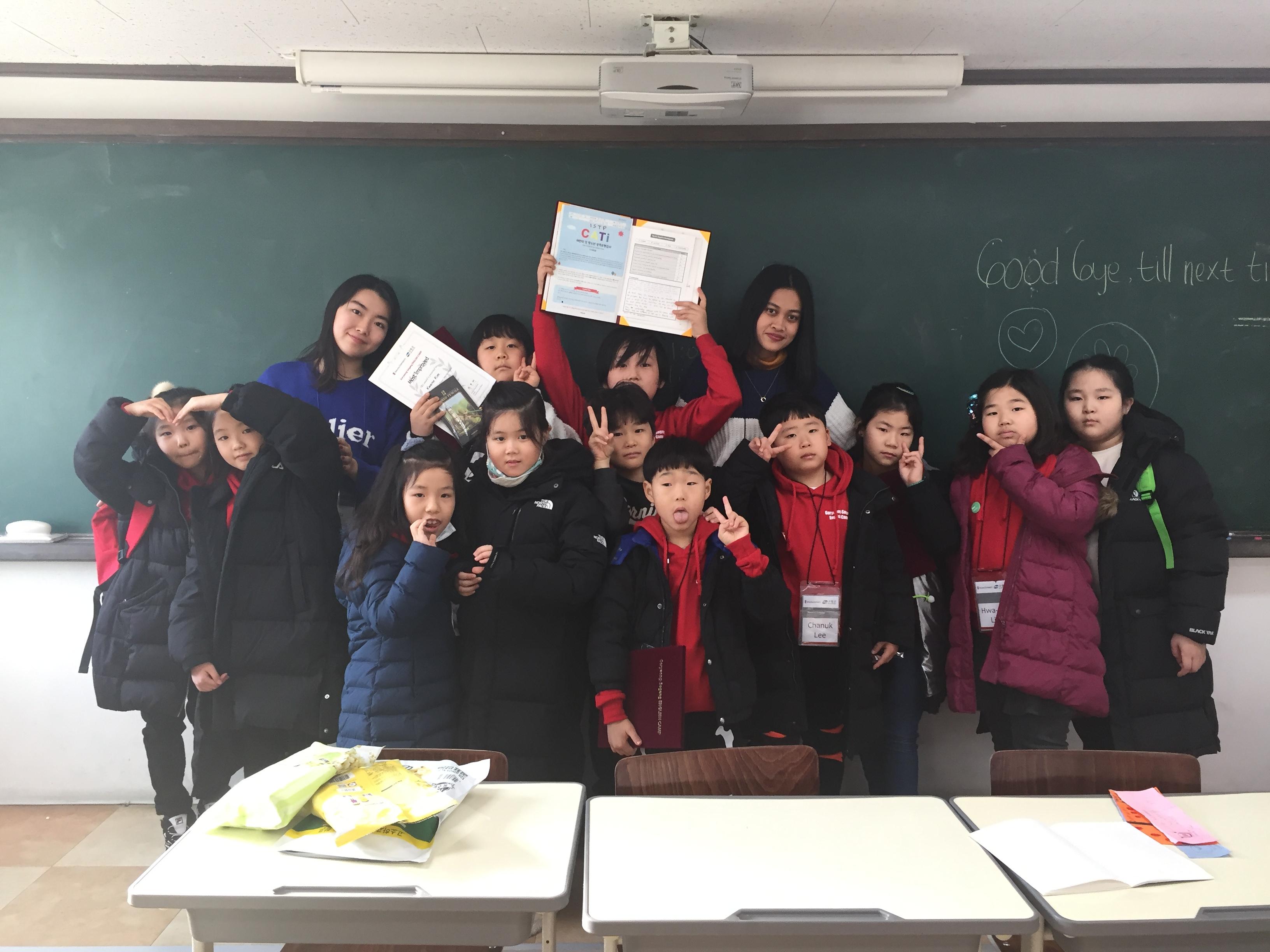 Lovianna saat mengajar bahasa Inggris di Seoul