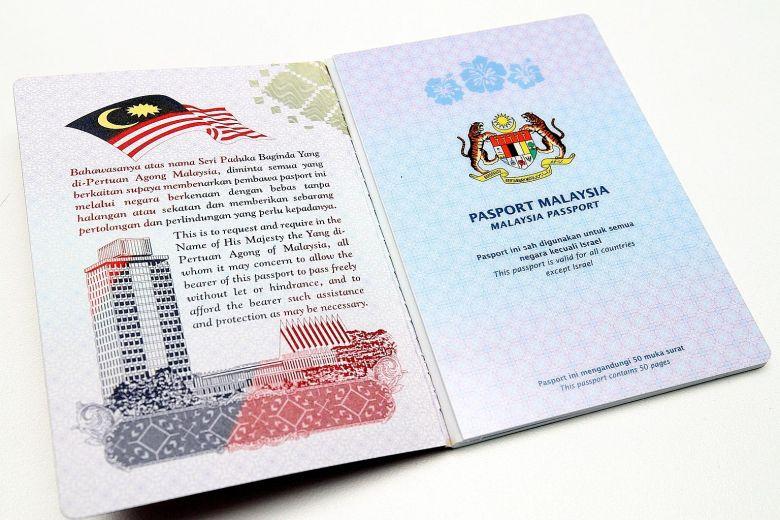 Paspor Malaysia yang berbahan polycarbonate | New Straits Times