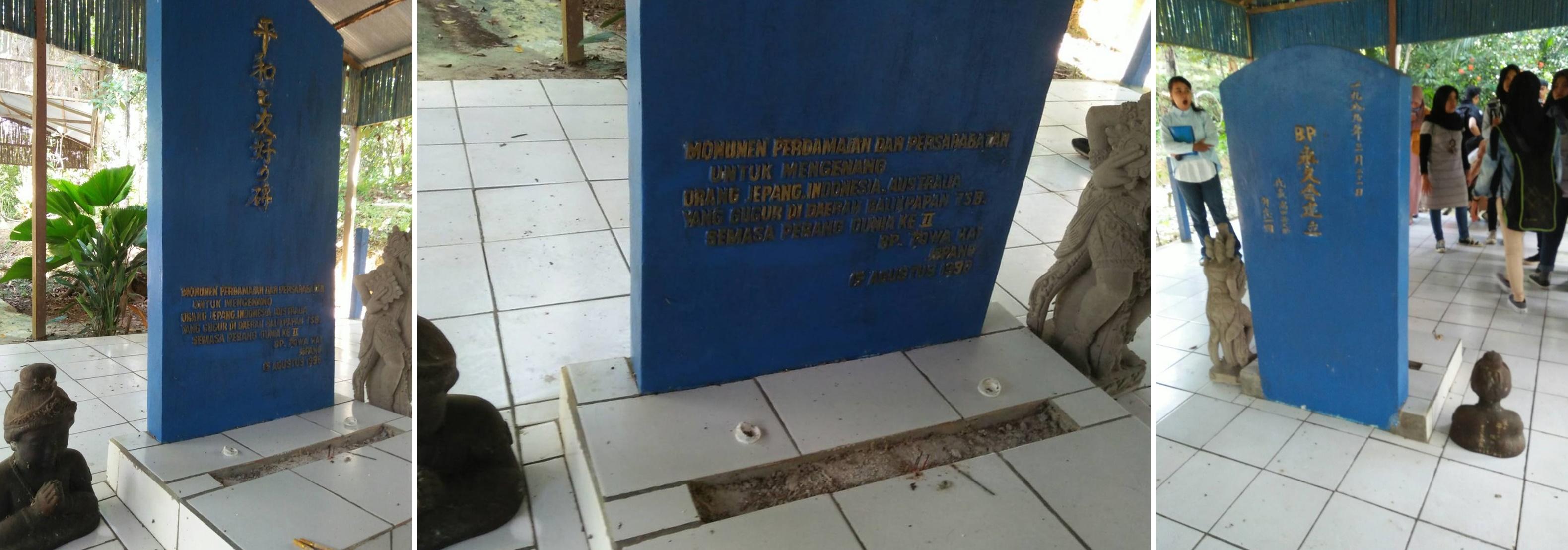 Monumen-Tugu Perdamaian dan Persabatan (Tampak Depan dan Belakang)