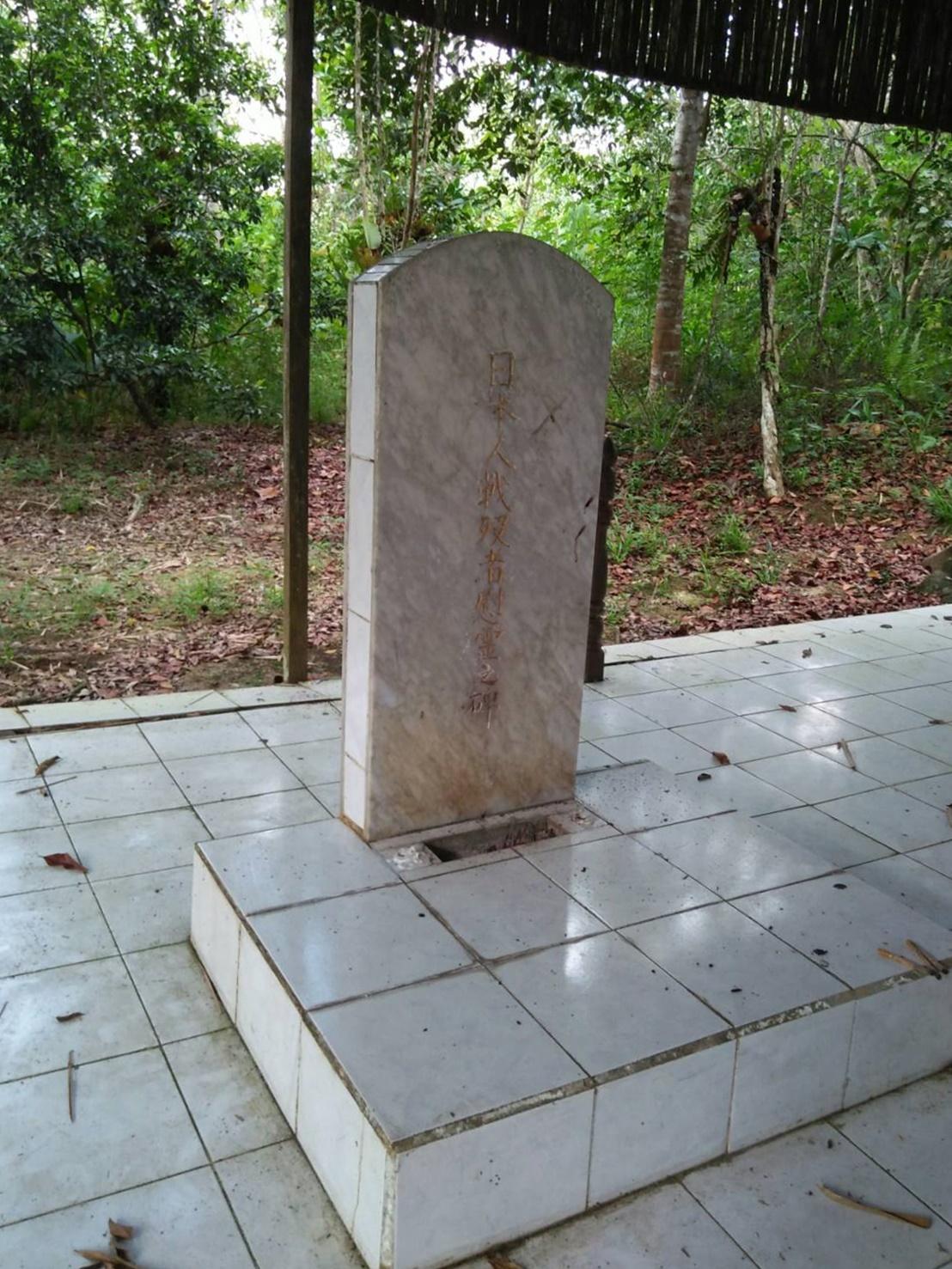 Makam Simbolik Mengenang Serdadu-serdadu Jepang yang Gugur