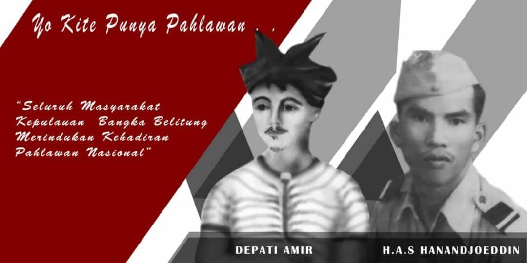 Depati Amir Pahlawan Bangka | Sumber dok: Redaksi Babel