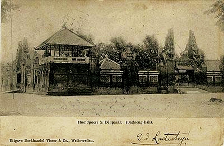 I Gusti Ngurah Made Agung sangat terkenal dengan upayanya mempertahankan tanah Badung dari rebutan Belanda