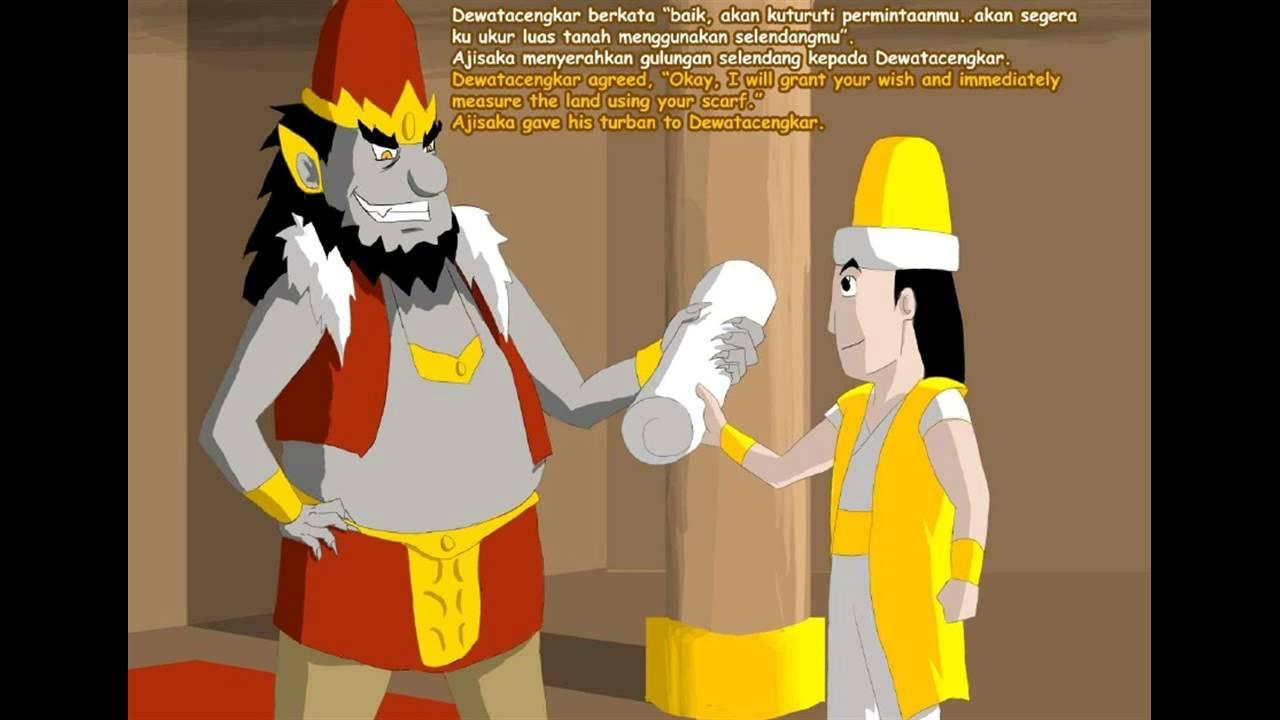 Ajisaka menghadap Prabu Dewata Cengkar sesampainya di Kerajaan Medhangkamulan (foto: youtube.com)