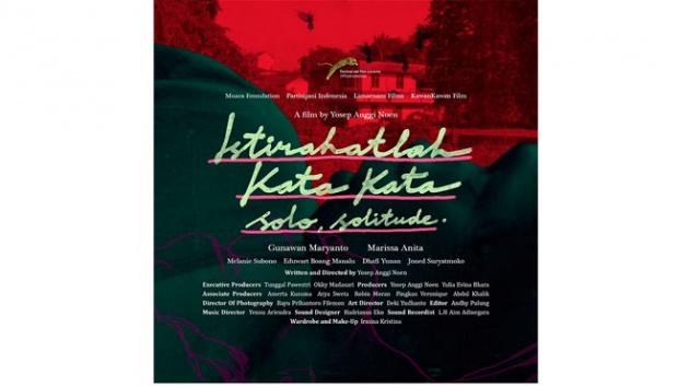 "poster film ""Istirahatlah Kata-Kata"""