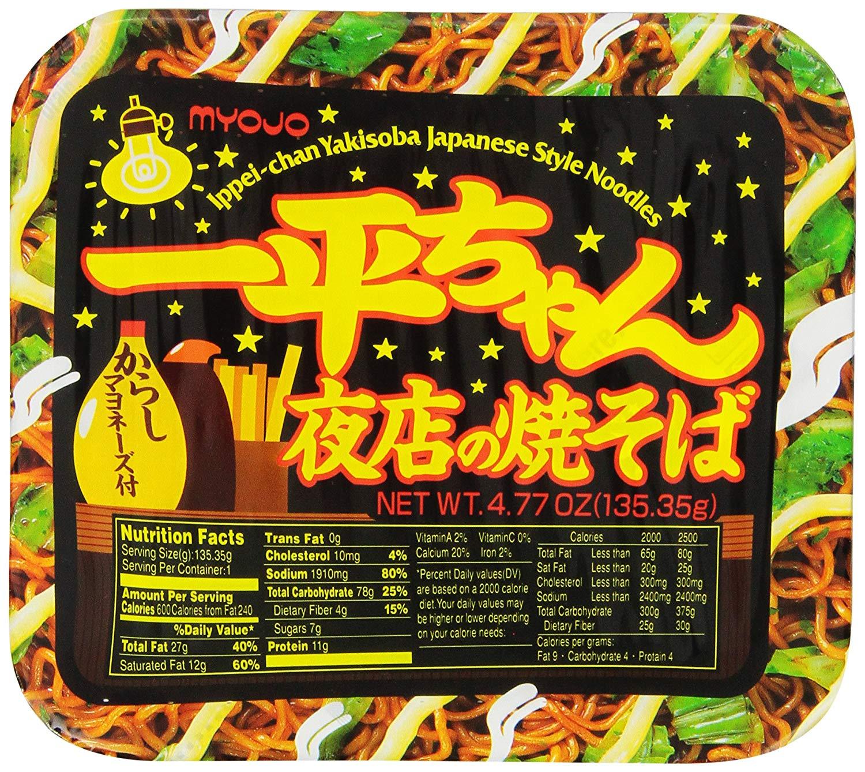 Myojo: Ippeichan Yakisoba Mayo | Sumber: Amazon