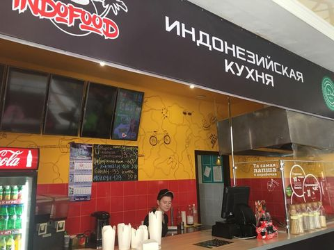 Restoran Indofood di Kazan, Rusia (Foto: dok. KBRI Moskow)