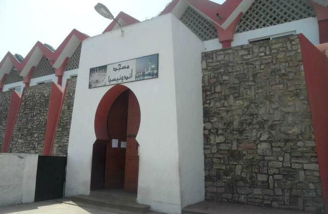 Pintu masuk Masjid Indonesia di Kanitra (Foto: onmagharebia.com)