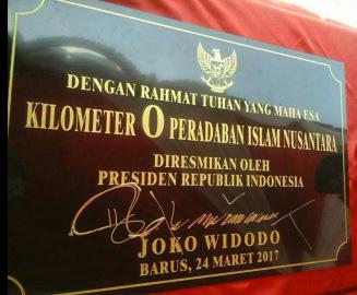 Tugu Titik 0 Islam Nusantara | Foto: lidahtinta.wordpress.com