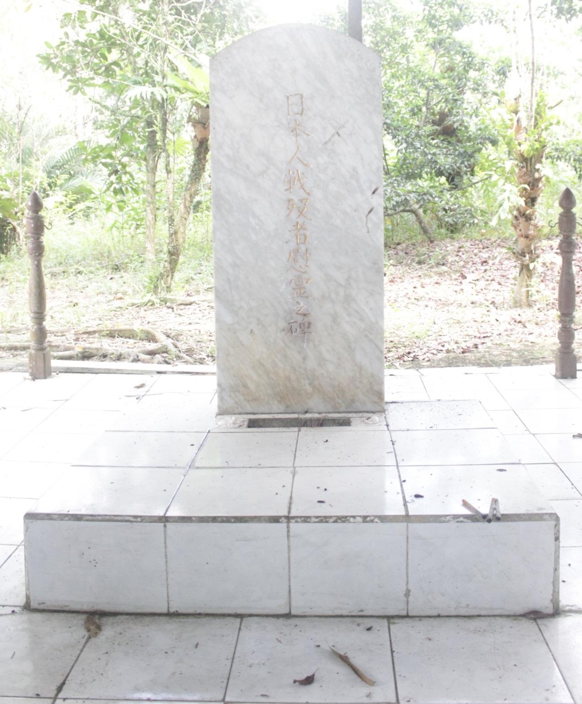 makam simbolik Jepang di Balikpapan