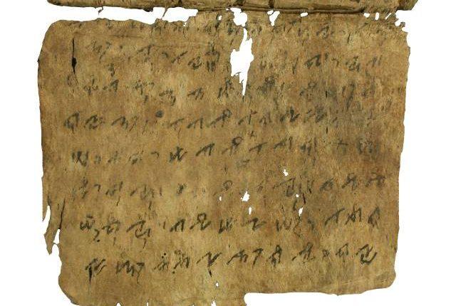 Naskah Dluwang (sumber : budayajawa.id)