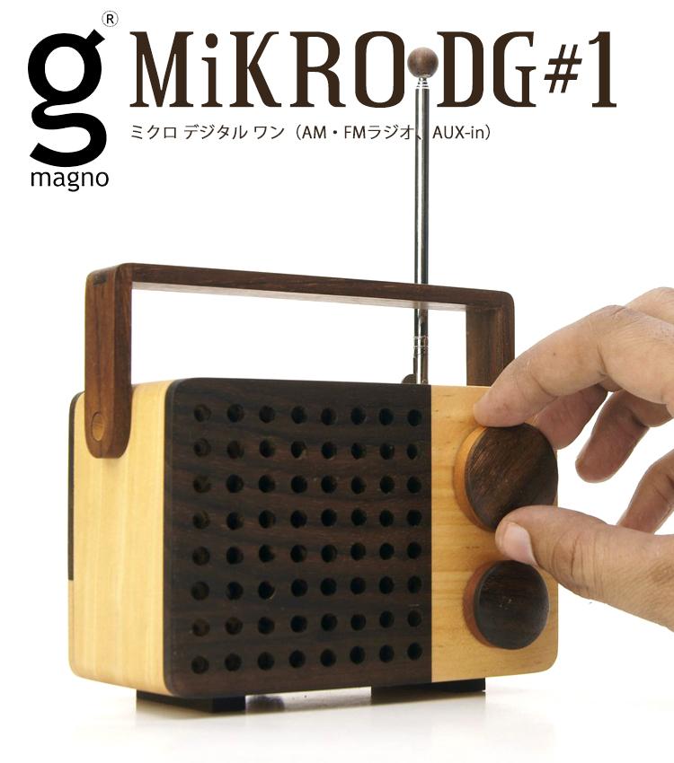 Radio Magno di Salah Satu Majalah Jepang (http://image.rakuten.co.jp)