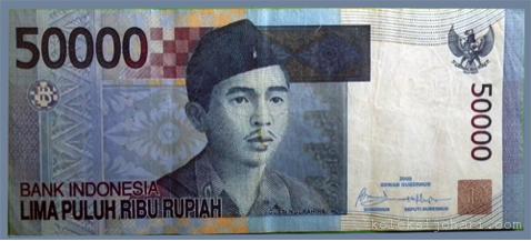 Diabadikan dalam uang
