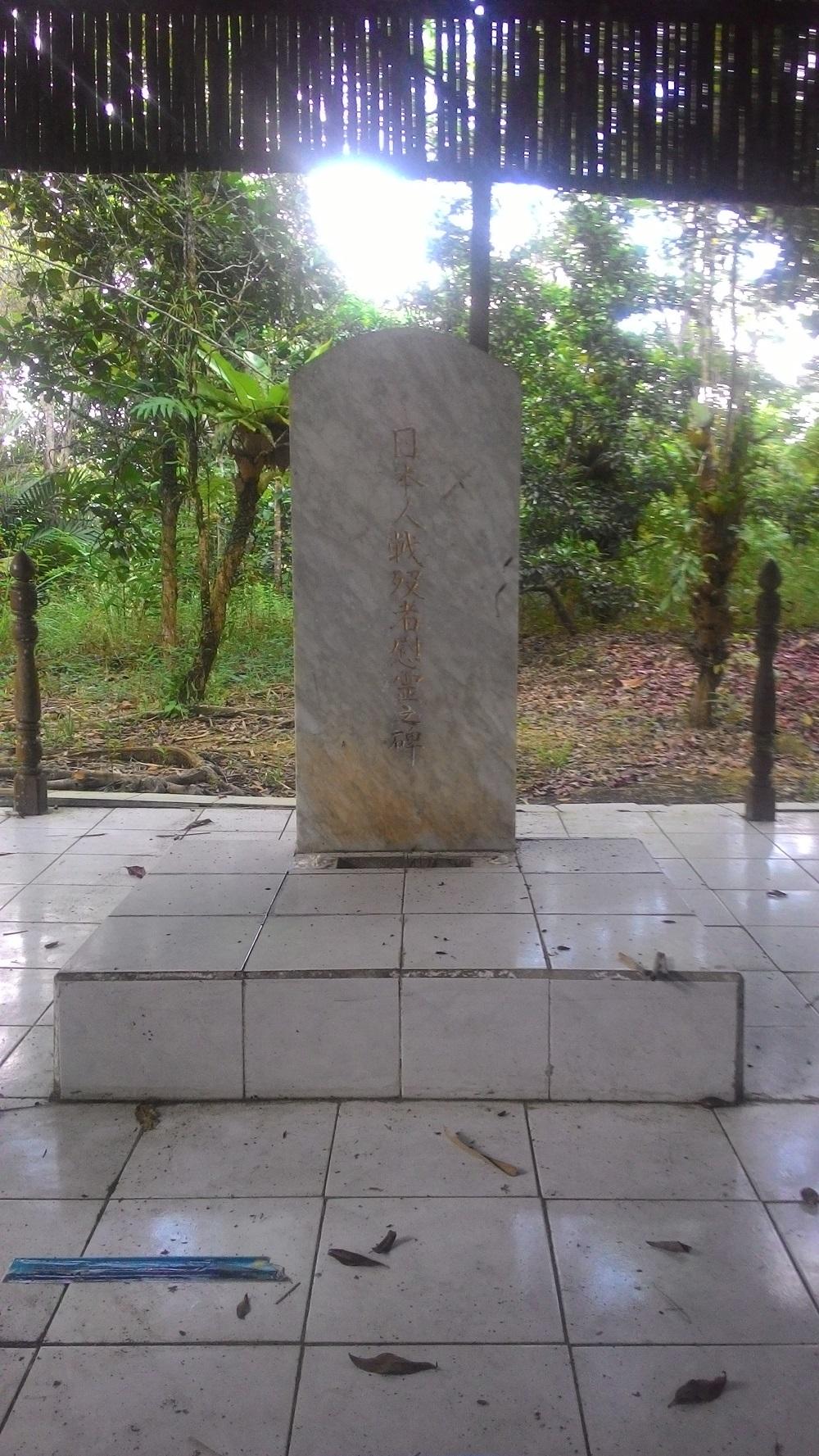 Makam jepang
