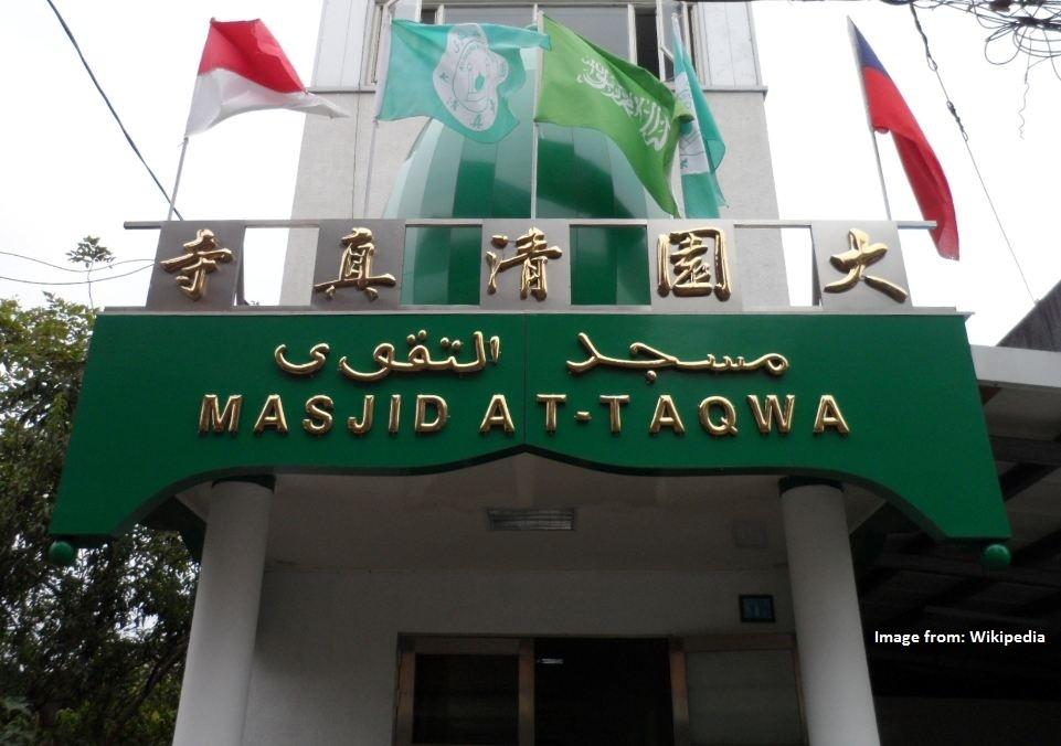 Masjid At Taqwa, Dayuan, Taoyuan County, Taiwan