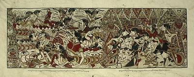 Wayang Beber| Sumber: Wikipedia.id