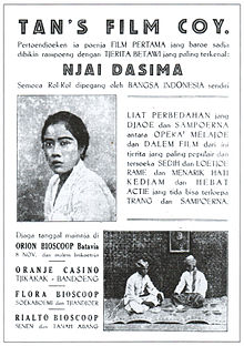 FIlm Njai Dasimah   Sumber: Wikipedia.id