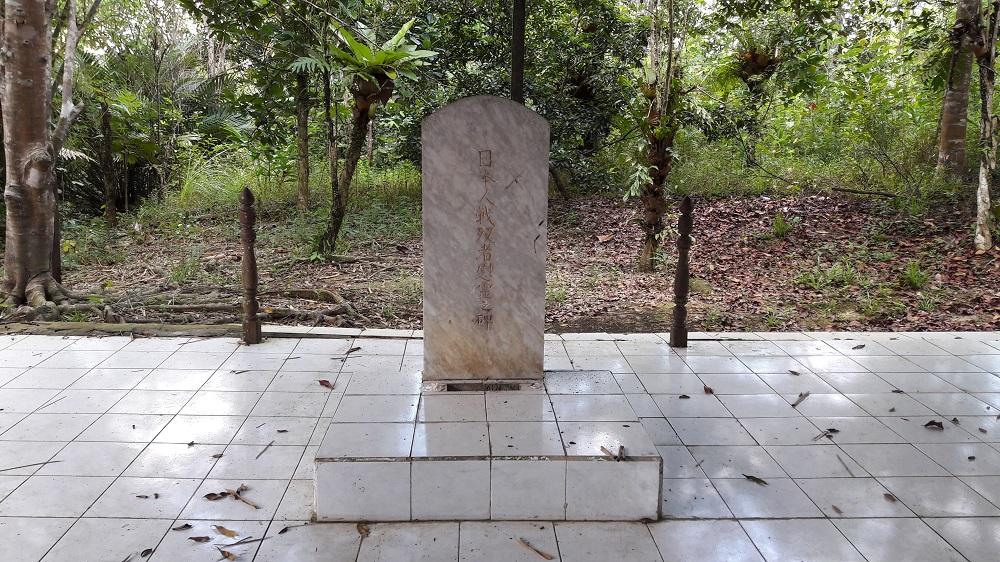 Makam Simbolis Jepang