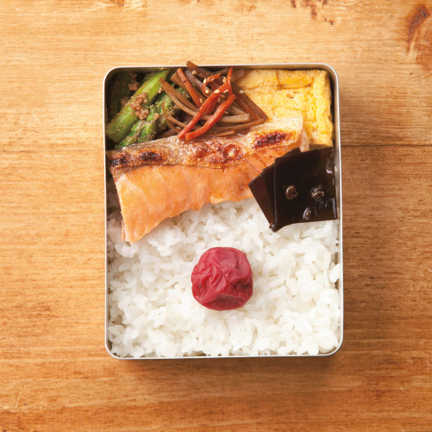 rising sun lunch box