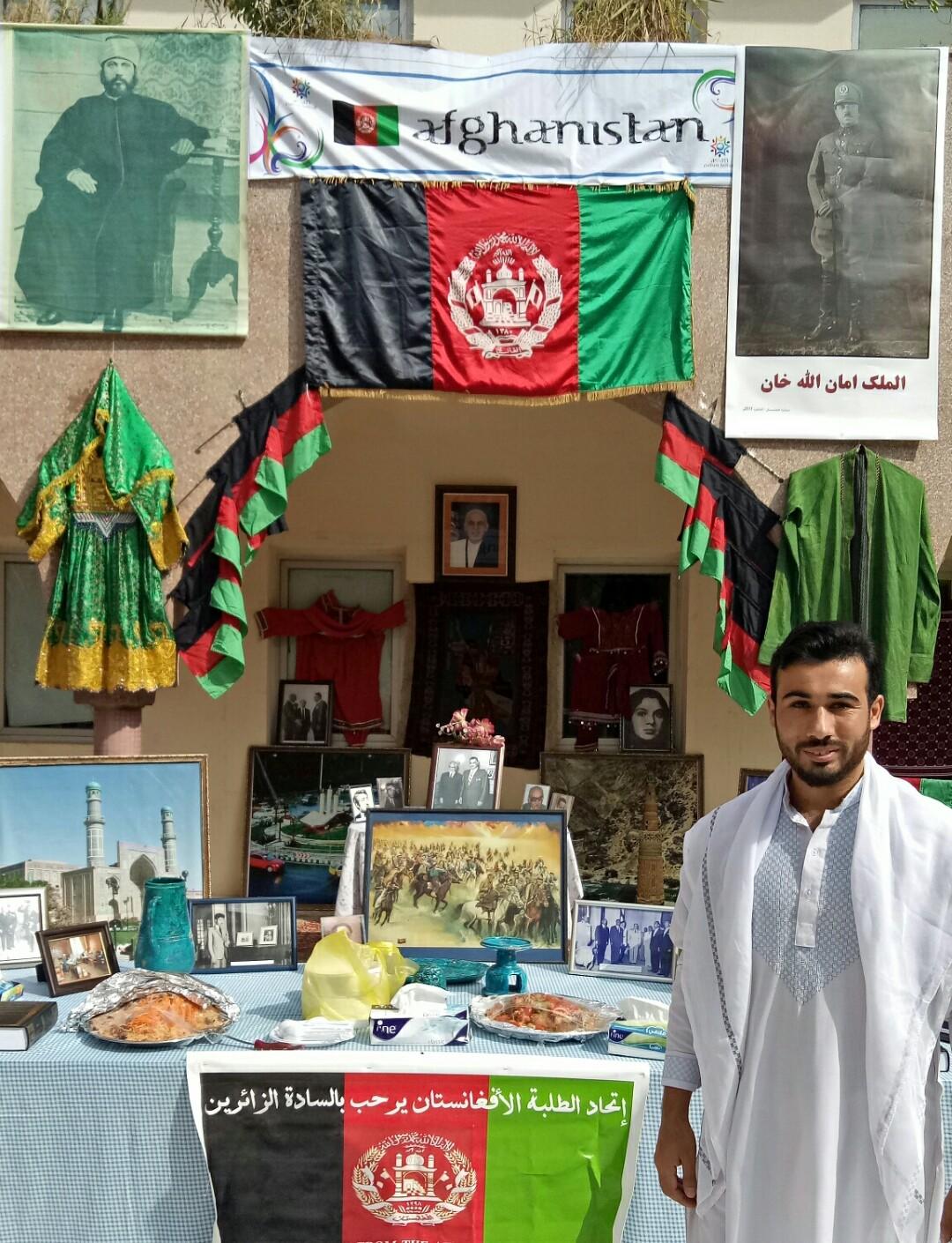 Salah satu delegasi yang berasal dari Afghanistan